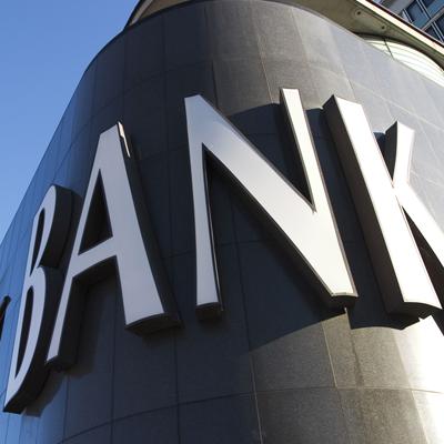 Finantare de la banca